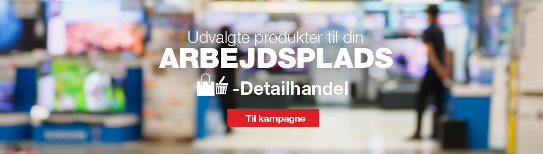 kampagne retail 2019